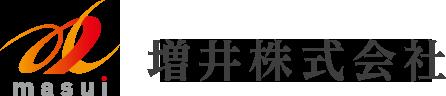 増井株式会社
